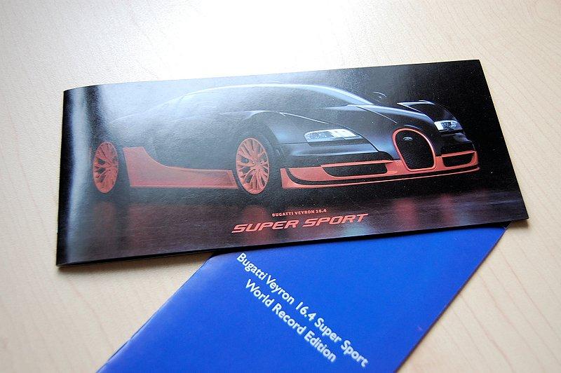 bugatti_supersportwrc31