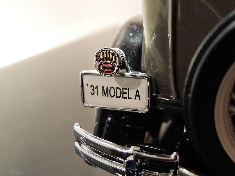 sun star_Ford Model A (9)