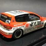 om_Honda civic eg6100c