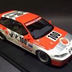 om_Honda civic eg6100f