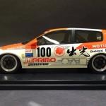 om_Honda civic eg6100g