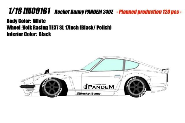 make up  eidolon 1 18  u0026quot rocket bunny u0026quot  pandem 240z  u2022 diecastsociety com
