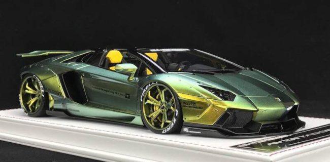 Lamborghini Reventon Roadster Green