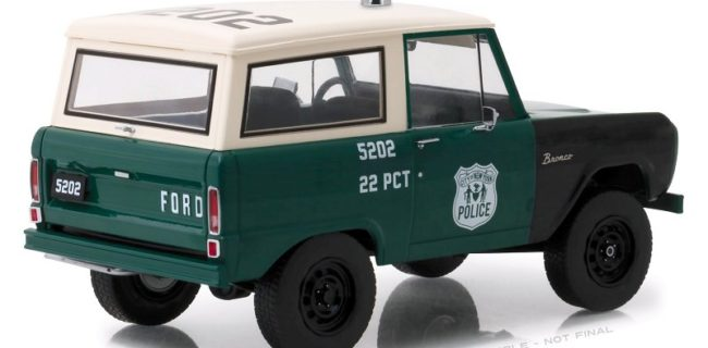 GreenLight 1967 Ford Bronco New York City Police Department